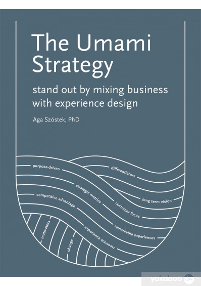 Книга «The Umami Strategy. Stand Out by Mixing Business with Experience Design», автора Ага Шостек – фото №1