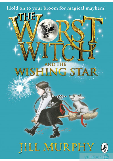 Фото - The Worst Witch and The Wishing Star