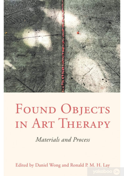 Книга «Found Objects in Art Therapy» – фото №1