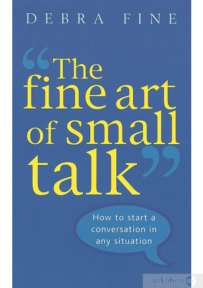 Книга «The Fine Art of Small Talk. How to Start a Conversation in Any Situation», автора Дебра Файн – фото №1