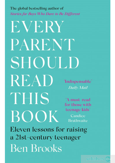 Книга «Every Parent Should Read This Book. Eleven lessons for raising a 21st-century teenager», автора Бен Брукс – фото №1