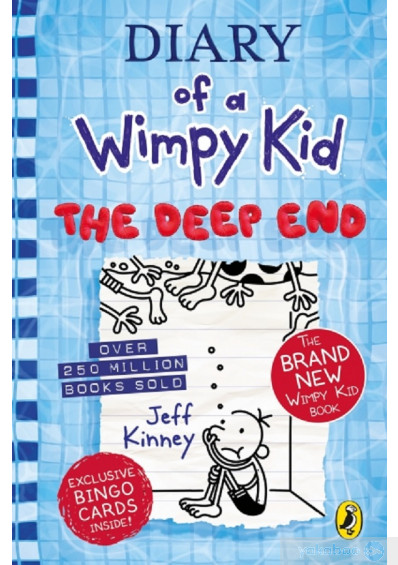 Фото - Diary of a Wimpy Kid Book 15. The Deep End