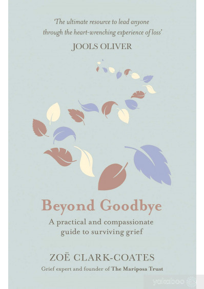 Фото - Beyond Goodbye. A Practical and Compassionate Guide to Surviving Grief