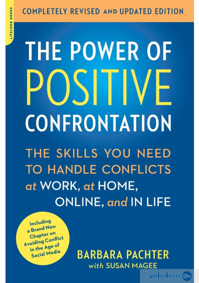 Книга «The Power of Positive Confrontation : The Skills You Need to Handle Conflicts at Work, at Home, Online, and in Life, completely revised and updated edition», автора Барбара Пахтер – фото №1