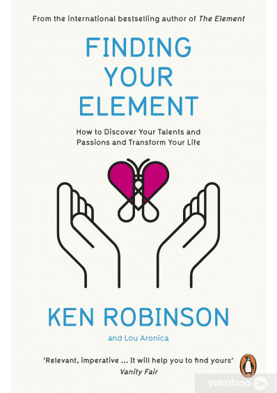 Книга «Finding Your Element. How to Discover Your Talents and Passions and Transform Your Life», автора Кен Робинсон, Лу Ароника – фото №1