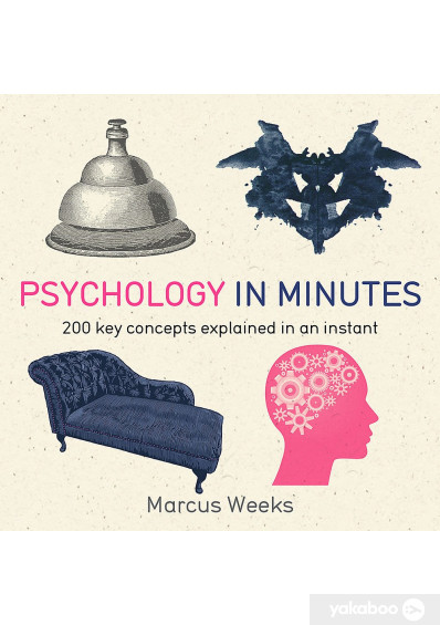 Книга «Psychology in Minutes: 200 Key Concepts Explained in an Instant», автора Маркус Уикс – фото №1