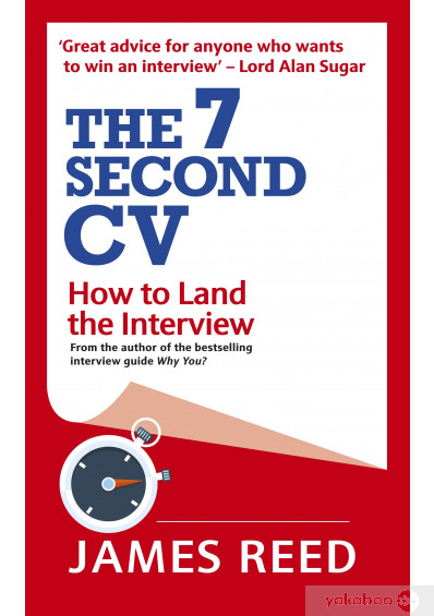 Фото - The 7 Second CV: How to Land the Interview