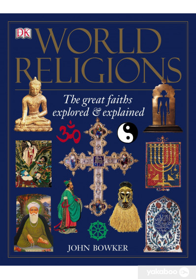 Фото - World Religions. The Great Faiths Explored & Explained