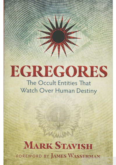Фото - Egregores: The Occult Entities That Watch Over Human Destiny