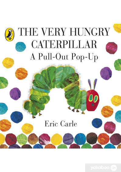 Фото - The Very Hungry Caterpillar. A Pull-Out Pop-Up
