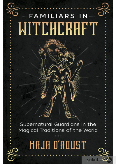 Фото -  Familiars in Witchcraft: Supernatural Guardians in the Magical Traditions of the World