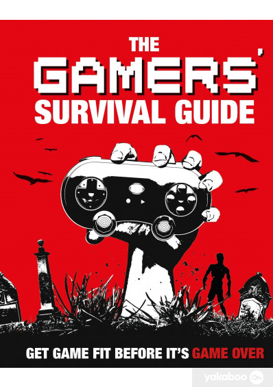 Книга «The Gamers' Survival Guide. Get Game Fit Before It's Game Over», автора Мэтт Мартин – фото №1