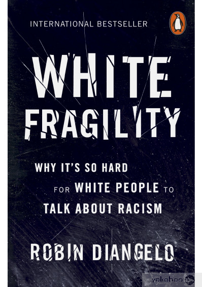 Книга «White Fragility. Why it's So Hard for White People to Talk About Racism», автора Робин ДиАнджело – фото №1