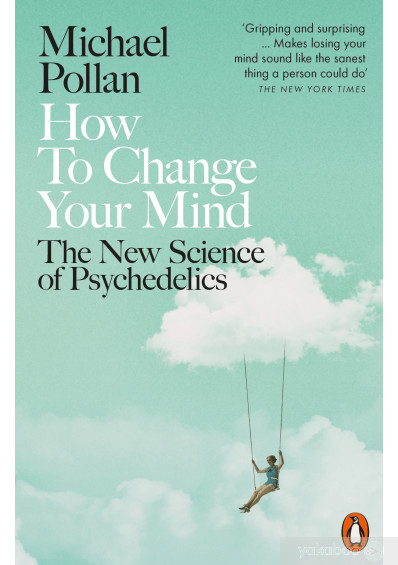 Книга «How to Change Your Mind. The New Science of Psychedelics», автора Майкл Поллан – фото №1