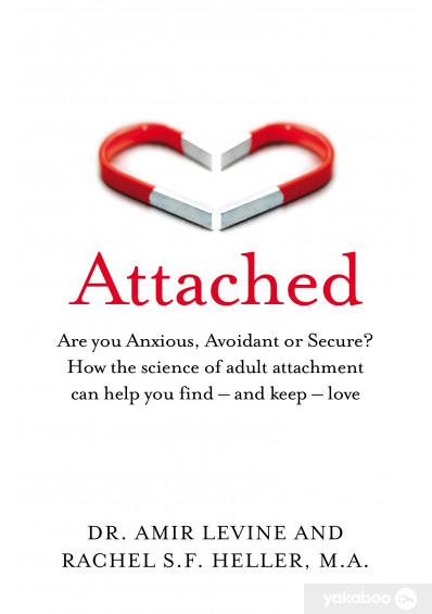 Книга «Attached: Are you Anxious, Avoidant or Secure? How the science of adult attachment can help you find – and keep – love», автора Рэйчел Хеллер, Амир Левин – фото №1