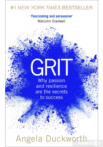 Книга «Grit: Why passion and resilience are the secrets to success», автора Анжела Дакворт – фото №1