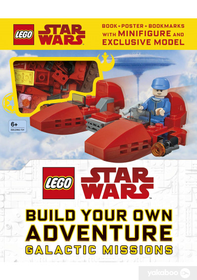 Фото - LEGO Star Wars. Build Your Own Adventure Galactic Missions