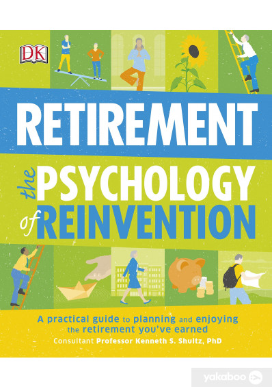Книга «Retirement The Psychology Of Reinvention. A Practical Guide to Planning and Enjoying the Retirement You've Earned» – фото №1