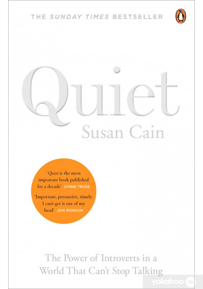 Фото - Quiet: The Power of Introverts in a World That Can't Stop Talking