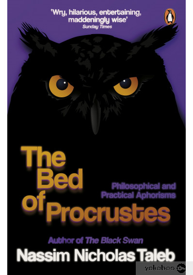 Фото - The Bed of Procrustes