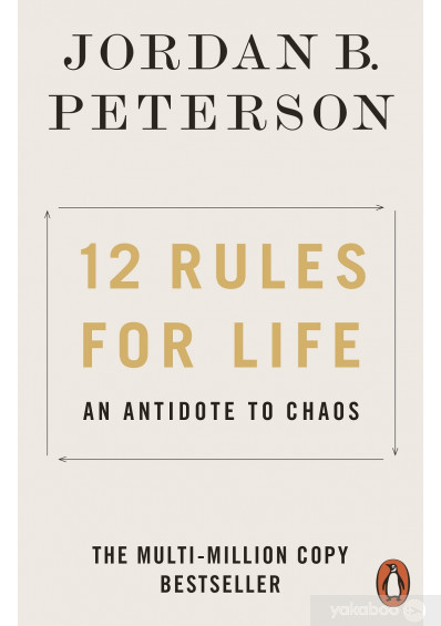 Фото - 12 Rules for Life. An Antidote to Chaos