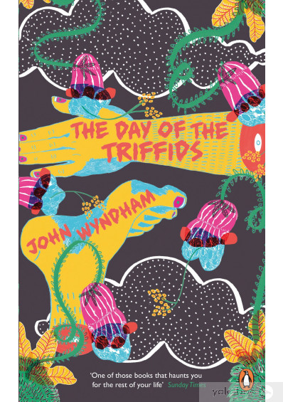 Фото - The Day of the Triffids