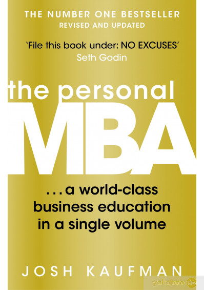 Фото - The Personal MBA