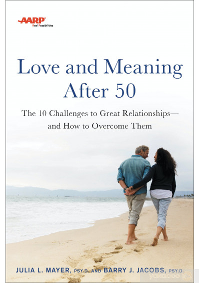 Книга «AARP Love and Meaning after 50. The 10 Challenges to Great Relationships and How to Overcome Them», автора Барри Джейкобс, Джулия Майер – фото №1
