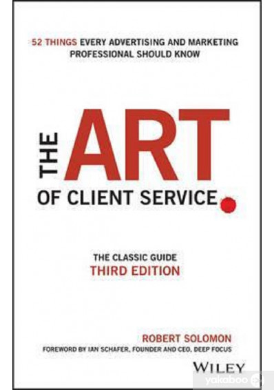 Фото - The Art of Client Service : The Classic Guide, Updated for Today's Marketers and Advertisers