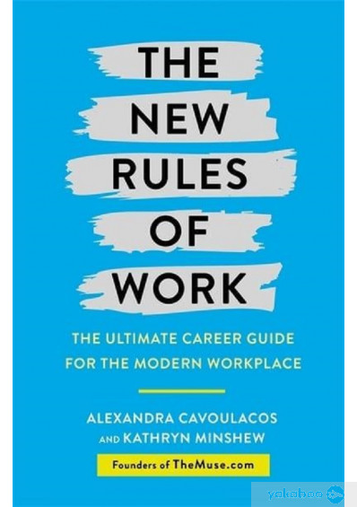 Фото - The New Rules of Work