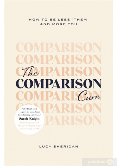 Фото - The Comparison Cure. How to be less 'them' and more you