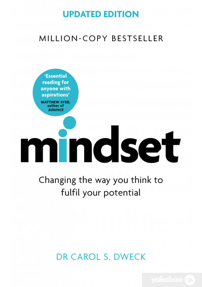 Фото - Mindset - Updated Edition: Changing The Way You think To Fulfil Your Potential