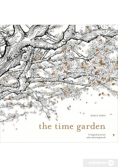 Книга «The Time Garden. A magical journey and colouring book» – фото №1