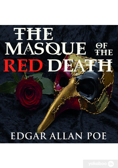 Фото - The Masque of the Red Death