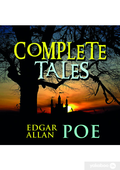 Фото - Complete Tales