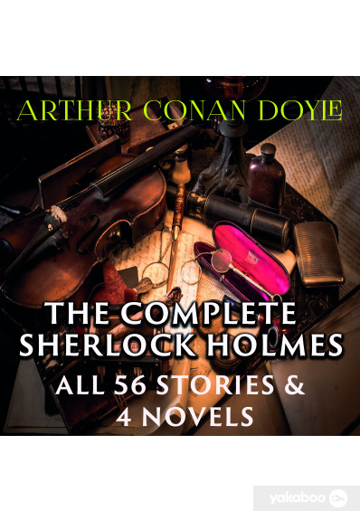 Фото - The Complete Sherlock Holmes. All 56 Stories & 4 Novels