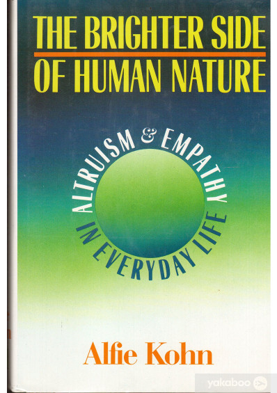 Книга «The Brighter Side Of Human Nature : Altruism And Empathy In Everyday Life», автора Алфи Кон – фото №1
