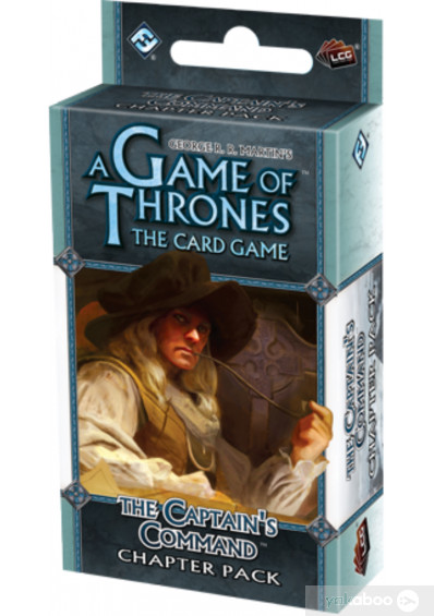 Доповнення до гри FFG A Game of Thrones LCG: The Captain's Command Chapter Pack (13394)