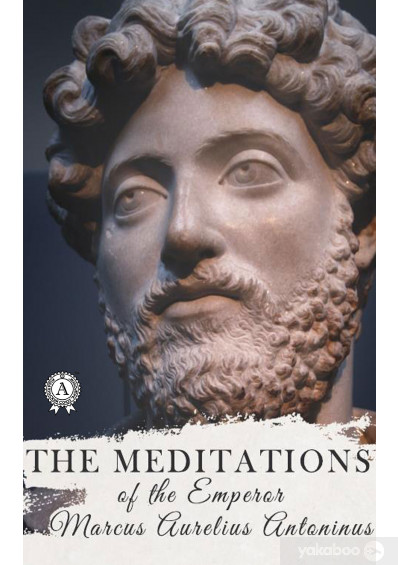 Фото - The Meditations Of The Emperor