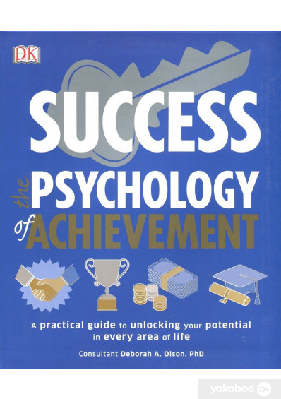 Книга «Success. The Psychology of Achievement. A Practical Guide to Unlocking Your Potential in Every Area of Life», автора Дебора Олсон, Меган Кэй – фото №1