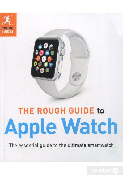 Книга «The Rough Guide to Apple Watch» – фото №1