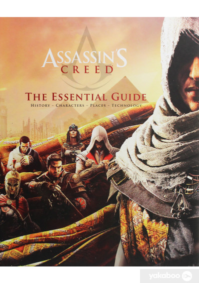 Книга «Assassin's Creed. The Essential Guide» – фото №1