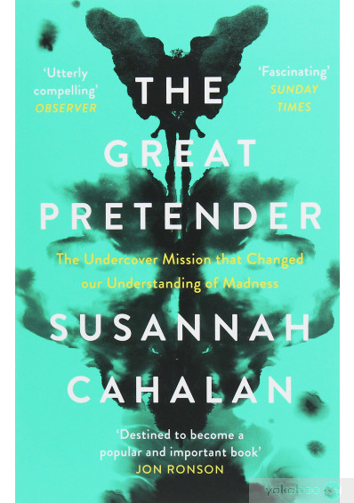 Книга «The Great Pretender. The Undercover Mission that Changed our Understanding of Madness», автора Сюзанна Кэхалан – фото №1