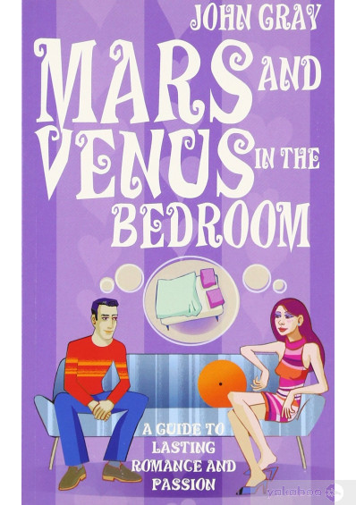 Книга «Mars and Venus in the Bedroom: A Guide to Lasting Romance and Passion», автора Джон Грэй – фото №1