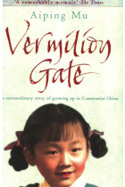 Купити - Книжки - Vermilion Gate. An Extraordinary Story of Growing Up in Communist China