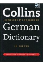 Купить - Книги - Collins German Dictionary