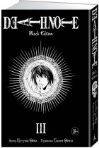 Купить - Книги - Death Note. Black Edition. Книга 3