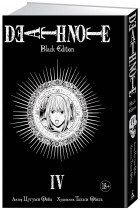 Купить - Книги - Death Note. Black Edition. Книга 4