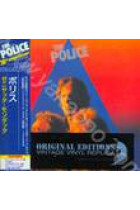 Купить - Поп - The Police: Zenyatta Mondatta (Mini-Vinyl CD) (Import)