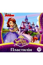 Купить - Все для школы - Пластилин Мицар Sofia the First 12 цветов (Ц631008У)